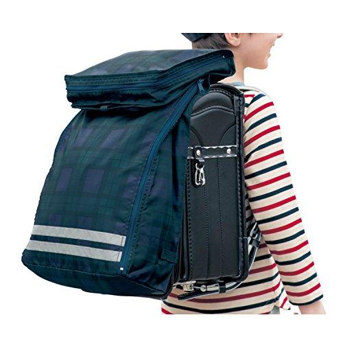 [ベルメゾン] ランドセル装着 バック 通学 撥水 収納 サブバッグ おんぶセル 両手が空く ブラックウォッチ