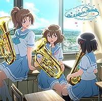劇場版 響け! ユーフォニアム~誓いのフィナーレ~』 オリジナルサウンドトラック The Endless Melody