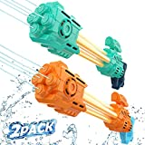 Towevine Water Gun for Kids Boys, Squirt Gun 1200cc capcity Big Long Range Shooting, Summer Water Blaster Toy for Swimming Pool Beach Party Favor Fighting Toy Gifts (Orange)