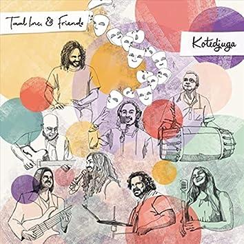 Kotedjuga (feat. Artslord & Viveick Rajagopalan)