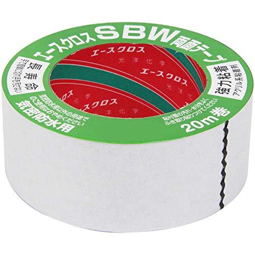 光洋化学 気密防水テープ エースクロス アクリル系強力粘着 両面テープ 剥離紙付 SBW 黒 50mm×20m 20巻セット