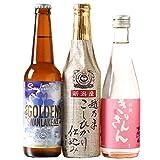 ビール ギフト クラフトビール スワンレイクビール 金賞受賞ビール & 新潟 日本酒 3本セット(PINK)