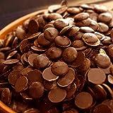 カカオが香るローカーボチョコレート 800g (ミルク) 製菓 抵糖質 大容量