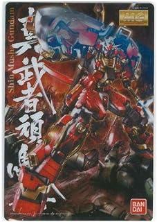 GUNDAM ガンダム ガンプラパッケージアートコレクション チョコウエハース2 [41.真武者頑駄無](単品)