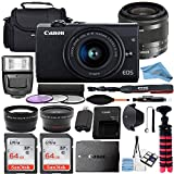 Best Mirrorless Cameras - Canon EOS M200 Mirrorless Digital Camera 24.1MP Sensor Review