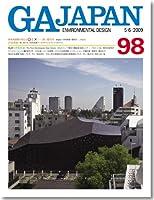 GA Japan 98(5ー6/2009)―Environmental design 新現代建築を考える〇と×ー座・高円寺