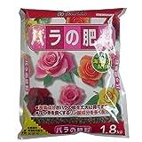 バラの肥料 1.8kg