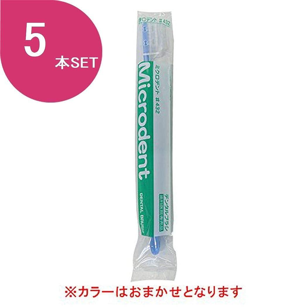 恐ろしい姿勢サラダ白水貿易 ミクロデント(Microdent) 5本 (#432)
