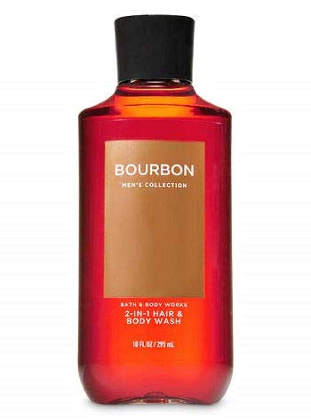 芝生抜け目がない葡萄【並行輸入品】Bath & Body Works Bourbon 2-in-1 Hair + Body Wash 295 mL