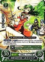 ファイアーエムブレム0/ブースターパック第12弾/B12-033 翔騎の血を引く姫 エリンシア N