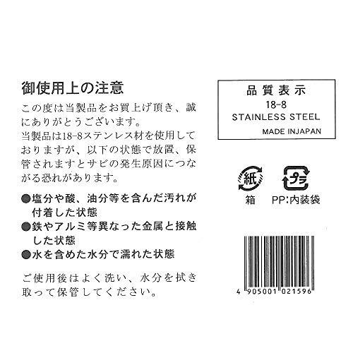 遠藤商事業務用口付水マス1L本体18-8ステンレス日本製BMZ01001