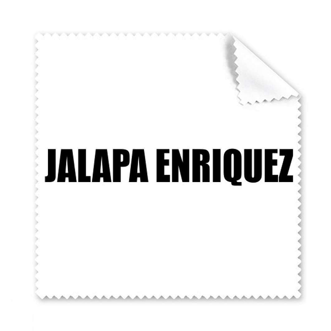 Jalapa Enriquez Mexico City Name Glasses Cloth Cleaning Cloth Phone Screen Cleaner 5pcs Gift
