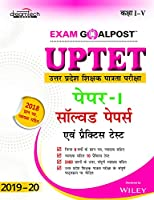 UPTET Exam Goalpost, Paper - 1, Solved Papers and Practice Tests, in Hindi, 2019 - 20