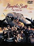 メンフィス・ベル[DVD]