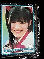 AKB48 渡辺麻友 クリアファイル
