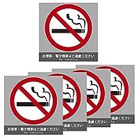 デザインタイルカーペット 禁煙フロア スクエア型 グレー 50×50cm 50角 既存のタイルカーペットと入れ替えて使える フロアタイル フロント 窓口 ホテル 施設内 病院 ロビー オフィス (3.禁煙フロア(スクエア) 5枚)