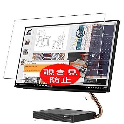 VacFun Anti Espia Protector de Pantalla Compatible con Lenovo ideacentre a540 AIO 27' All IN One, Screen Protector Película Protectora (Not Cristal Templado) Filtro de Privacidad New Version