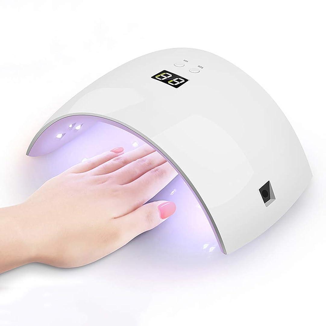床スクワイア指定するUV LED ネイルライト36W と LCD とタイマー自動誘導高速乾燥ネイルポリッシュドライヤーホワイト