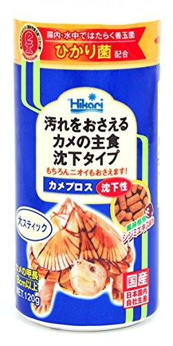 Hikari カメプロス 沈下性 大スティック 120gamazon参照画像