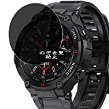 VacFun Anti Espia Protector de Pantalla, compatible con ANSUNG K22 1.3' Smart Watch smartwatch, Screen Protector Filtro...