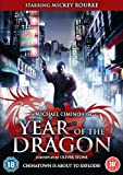 Year Of The Dragon [DVD] (18)