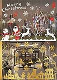 クリスマスステッカー Lypumso ウォールステッカー クリスマス飾り ガラスステッカー ウォールデコ 剥がせる壁紙 DIYインテリアステッカー 静電気シール式 装飾 パーティー イベント 雰囲気満点 2枚セット 発送サイズ53 37cm (「メリークリスマス!皆様に沢山の幸せが訪れますように!」セット)