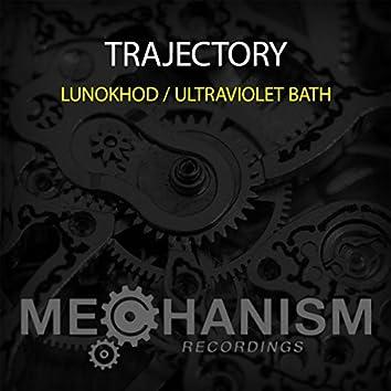 Lunokhod / Ultraviolet Bath