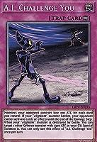 遊戯王 LIOV-EN076 果たし-Ai- A.I. Challenge You (英語版 1st Edition ノーマル) Lightning Overdrive