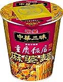 明星 中華三昧 タテ型 重慶飯店 麻婆麺 65g×12個
