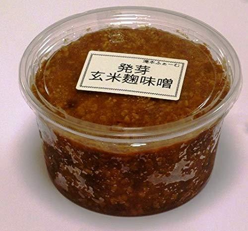 発芽玄米麹味噌 700g×2パック 手仕込み 農薬 化学肥料不使用の玄米を使用した玄米麹味噌 玄米味噌 みそ 味噌