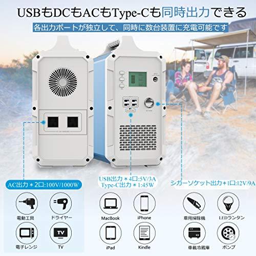 BLUETTIEB150ポータブル電源1500WH大容量ポータブルバッテリーAC出力(定額1000W)PSE認証済災害用車中泊キャンプ電動工具停電熱中症対策家庭用蓄電池扇風機冷蔵庫エアコンに対応可