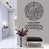 YHZSML Islámica Arte de la Pared Pegatinas Calcomanías Caligrafía + Cristal de Swarovski para Calcomanía para Sala de Estar Modern Lettering Mural 57x84cm 2