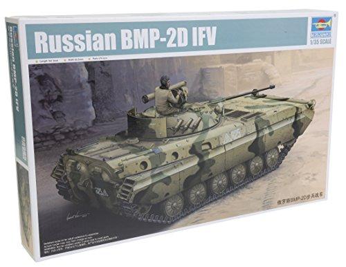 トランペッター 1/35 ソビエト軍 BMP-2D 歩兵戦闘車 プラモデル