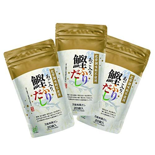 化学調味料不使用 あご入り鰹ふりだし(8g×20袋)3個口