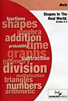 Shapes in the Real World [DVD] [Import]