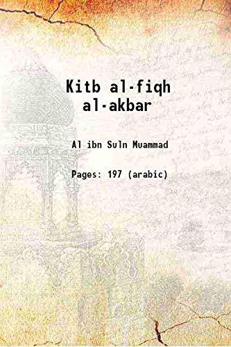 Kitb al-fiqh al-akbar 1909