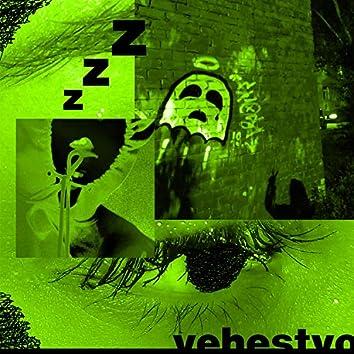 Vehestvo (Prod by Soberedrum)