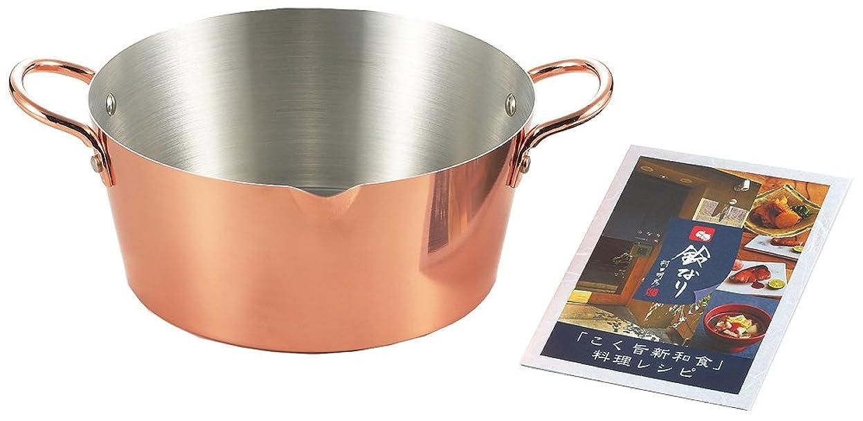 方言意気揚々簡単な鈴なり 純銅揚げ鍋 20cm SZ-204