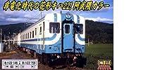 マイクロエース Nゲージ キハ22 阿武隈急行色 2両セット A8688 鉄道模型 ディーゼルカー