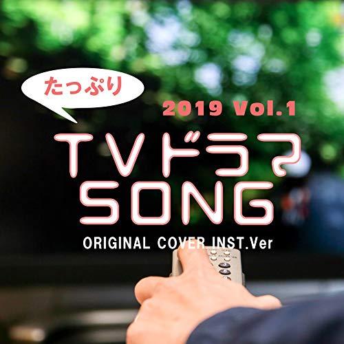 刑事7人「メインテーマ」 ORIGINAL COVER