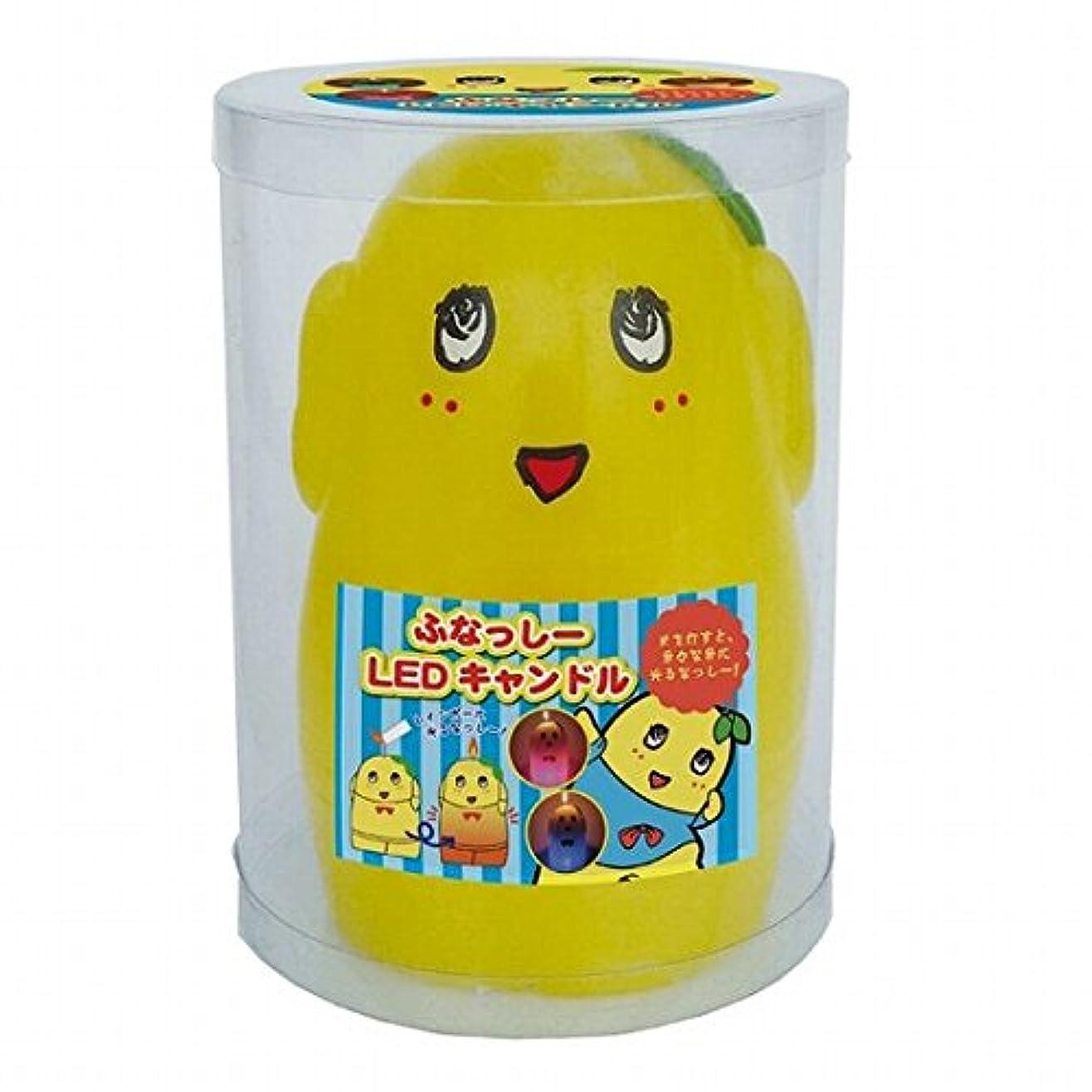 パークリアルおかしいカメヤマキャンドル(kameyama candle) ふなっしーLEDキャンドル