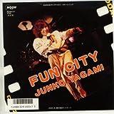 FUN CITY 歌詞