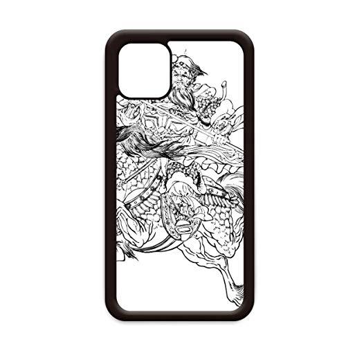 Capa Masterpiece The Romance Three Kingdoms para iPhone 12 Pro Max para Apple Mini Mobile Case
