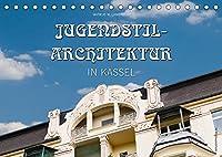 Jugendstil-Architektur in Kassel (Tischkalender 2022 DIN A5 quer): Einige der schoensten Jugenstil-Gebaeude und Fassaden in Kassel. (Monatskalender, 14 Seiten )