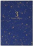 アーティミス 日記帳 3年連用 星座 紺 DP3-SE NV