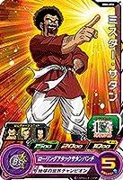 スーパードラゴンボールヒーローズ BM4-006 ミスター・サタン C