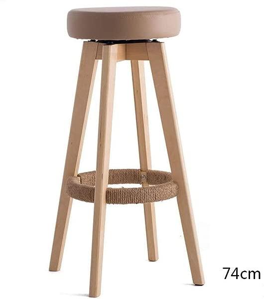 Carl Artbay Wooden Footstool Brown Cushion Wooden Wooden Frame High 74cm Bar Chair High Stool Modern Simplicity Rotating Chair Home