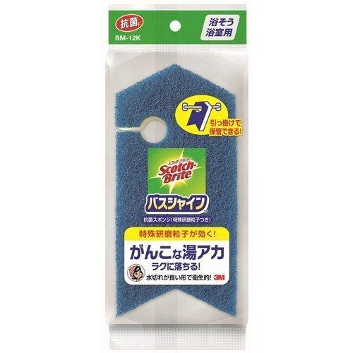 3M(スコッチブライト)『バスシャイン抗菌スポンジ (特殊研磨粒子つき)』