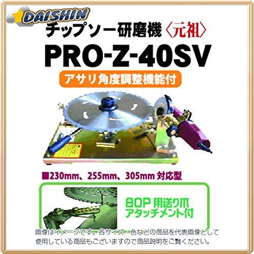 和コーポレーション 研磨機 9~12 80Pまで対応(チップソー用) Z-40SV