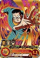 スーパードラゴンボールヒーローズ/UM7-013 人造人間8号 R